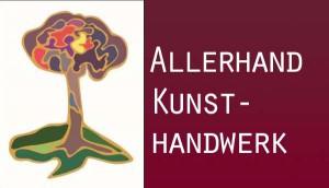 heather-logo
